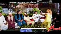 Jahangir Khan New Pashto Zwee Da Badamala Film Hits Song 2014 Da Za Ghazal Ow Ka Tappa - YouTube