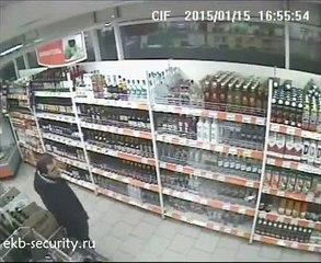 Il vole 3 bouteilles dans un supermarché... Justice !