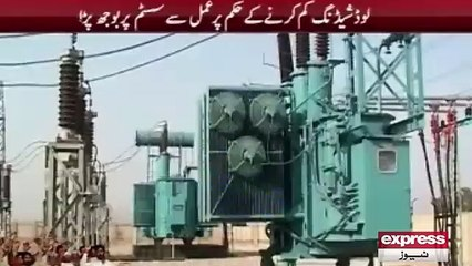 Terrorist are responsible for electricity break down in country.Abid Sher Ali