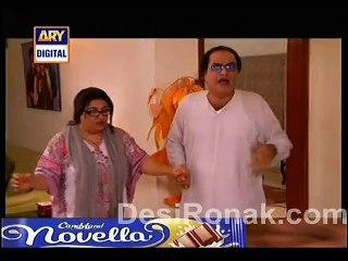 BulBulay - Episode 332 - January 25, 2015 - Part 1