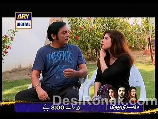 BulBulay - Episode 332 - January 25, 2015 - Part 2