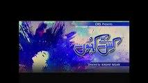 Kis Sey Kahoon Episode 8 - Ptv Home - 25th January 2015