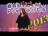 Pashto New Film - GHAIRAT - Dance Kawoma - Nazo & Ajab Gul
