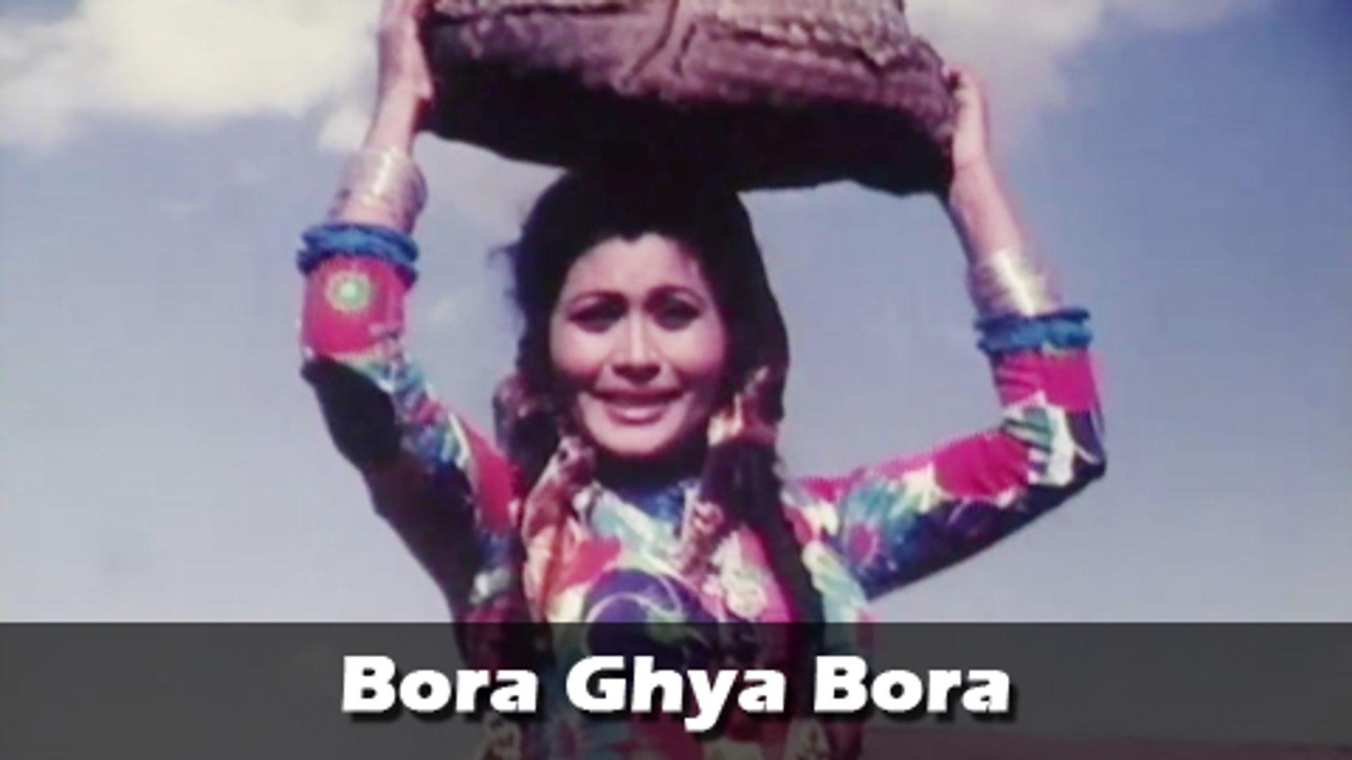 Bora Ghya Bora! - Ram Kadam Classic Marathi Song - Usha Naik - Totaya Aamdar Marathi Movie
