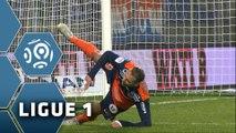 Montpellier Hérault SC - FC Nantes (4-0)  - Résumé - (MHSC-FCN) / 2014-15