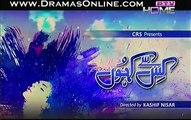 Kis Sey Kahoon Episode 8 Full 25 January 2015 Ptv Home Drama