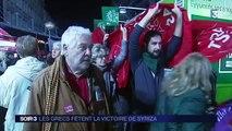 Grèce : des milliers de Grecs dans les rues d'Athènes pour fêter la victoire de Syriza