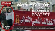 Violence Erupts In Egypt After Peaceful Protester Is Killed
