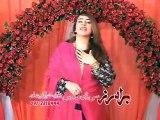 Nadia Gul New Pashto Hits Song Attock Ka Wom Khalqa Pa Zrono 2014 - YouTube