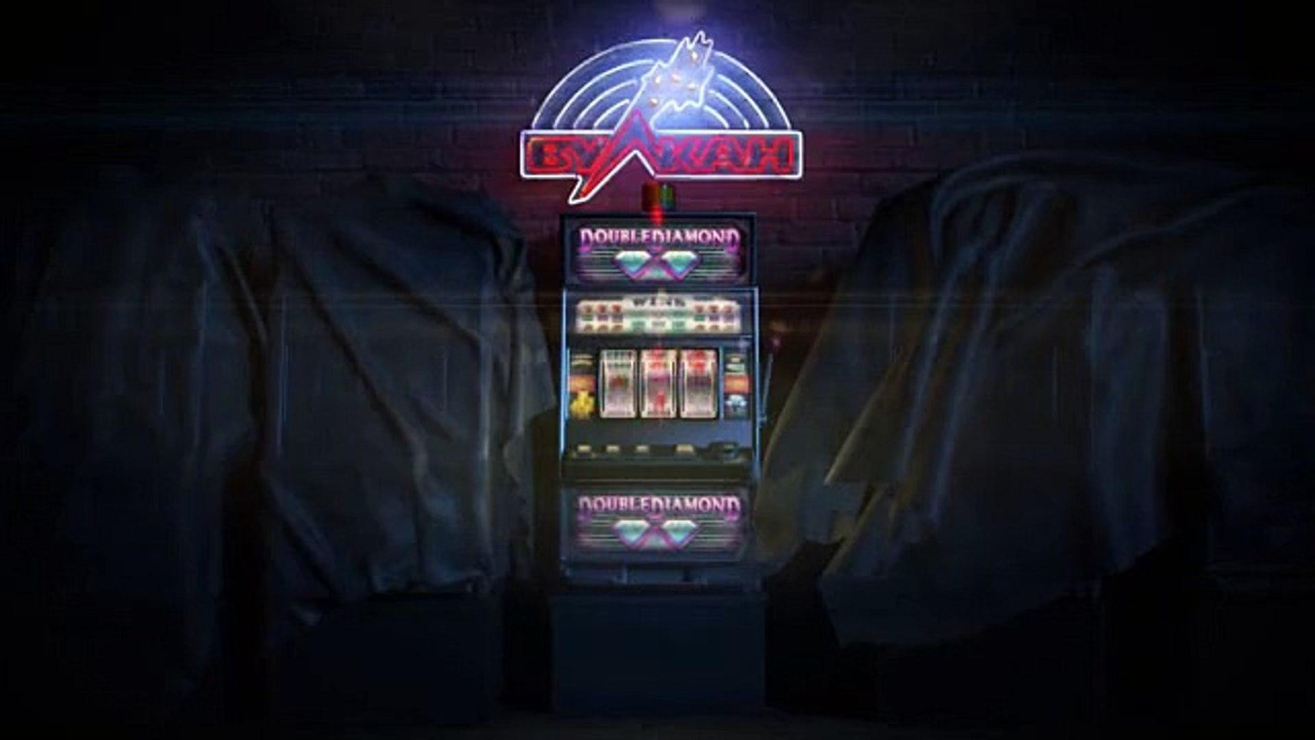 Орша казино игровые автоматы фильм подпольное казино с ниловым