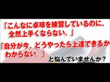 【最新卓球テクニック上達法】サーブ ドライブ カットマン