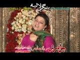 Bangi laley | Sa Okam Yara | Hits Pashto Songs | Pashto World