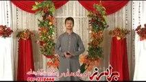Bangi laley | Za Ka Khu Me Khuwakha Malangi Da | Hits Pashto Songs | Pashto World