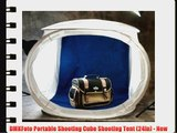 DMKFoto Portable Shooting Cube Shooting Tent (24in) - New