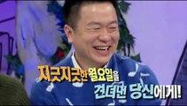 안녕하세요 209회 20150126 FULL HD 대국민 토크쇼 안녕하세요 209화 박성진 이혜정 김재영 송해나