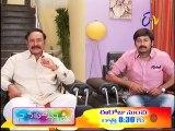 Manasu Mamatha 26-01-2015 ( Jan-26) E TV Serial, Telugu Manasu Mamatha 26-January-2015 Etv