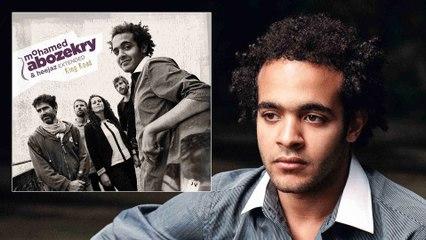 "Mohamed Abozekry & Heejaz Extended - ""Serague"""