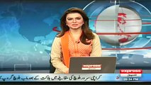 PKG on Snowfall in Malam Jabba Swat Valley by Sherin Zada