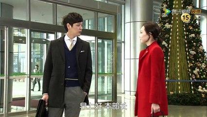 甜蜜的秘密 第54集 Love and Secret Ep54