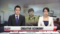 Presiden Park vows to make Gwangju hub of Korea's auto industries