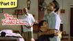 Tera Mera Saath Rahen -  Super Hit Movie - Ajay Devgan & Sonali Bendre - Part 1