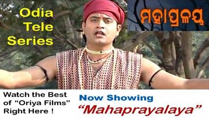 Oriya Full Movies | Telefilm | Mahapralaya | Episode 1