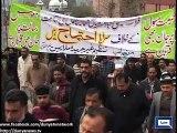 Dunya News - Azad Kashmir: People protest against blasphemous caricatures