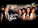Choti Si Ghalat Fehmi Promo Episode 7 on Hum Tv  27th January 2015