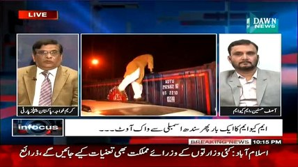 In Focus - 27th January 2015