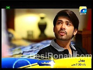 Meri Maa - Episode 223 - January 27, 2015 - Part 2