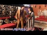 Pashto New Khyber Top 10 - Khkole Jeene - Nazia Iqbal & Javed Fiza