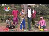 Rangwa Sali chhor Sasure Mein Dalagau | Man Holiya Mein Bigaral | Brij Mohan Yadav