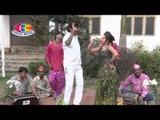 Hum Jahiya Daal Dem  | Man Holiya Mein Bigaral | Brij Mohan Yadav