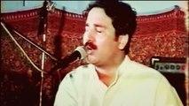 Haroon Bacha - Gat Sho Da Lawango Law Gat Sho