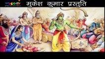 Suno Ey Mithila Ke Log   Vikash Jha,Sanjay Jha