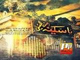 Jab Yaad Sakina ko....by Syed Riaz Haider Zaidi (2013)