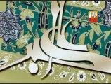 Haey Nujawan Akbar(a.s).........by Syed Riaz Haider Zaidi (2015)