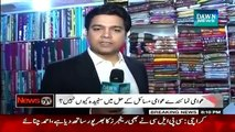 We Need Gas & Electricity Don't Need Metro - PMLN Voters