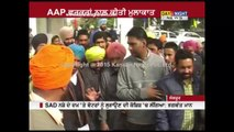 MP Bhagwant Mann met with AAP party workers, slams Shiromani Akali Dal | Sangrur