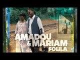 Amadou & Mariam feat. Bertrand Cantat - Oh Amadou