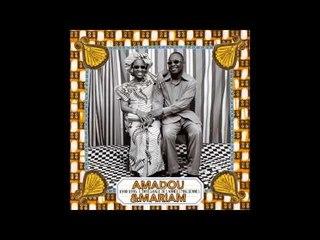 Amadou & Mariam - Kana Gnina Allah Ko