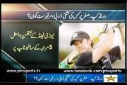 List of Batsmen Scoring The Most Ducks In Cricket