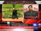 On The Front – 28th January 2015
