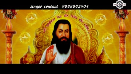 "Ravidass Guru Teri Kaum | Punjabi Devotional "" Guru Ravidass Ji Maharaj""  Full HD Video Song | R.D. Sagar,Harmesh Harry,Love Kahlon | R.K.Production"