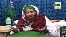 Madani Muzakra 852 - Niaz Say Pehlay Khana Khana Kesa - Maulana Ilyas Qadri