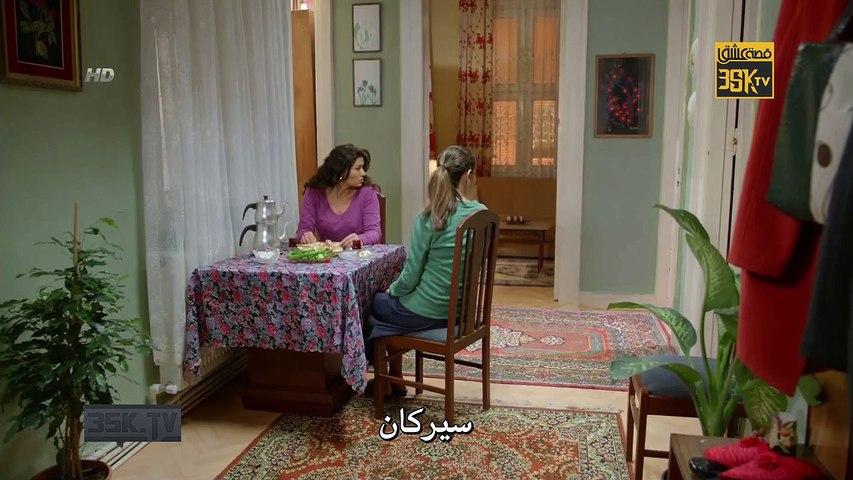 مسلسل حُطام الحلقة 9 مترجمة للعربية
