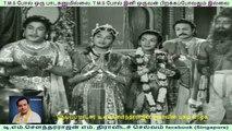 Harichandra 1968