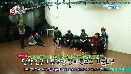 EXO showtime 20140123 Ep9