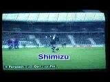 Image de 'Frappe de Shimizu'
