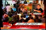 Part 3: Founder & Leader of MQM Mr. Altaf Hussain address workers at Ninezero